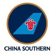 china-southern-airlines-squarelogo